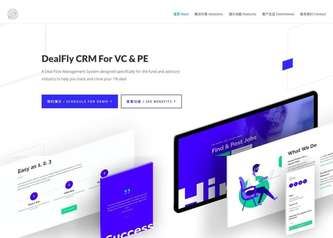 金融CRM和项目管理系统
