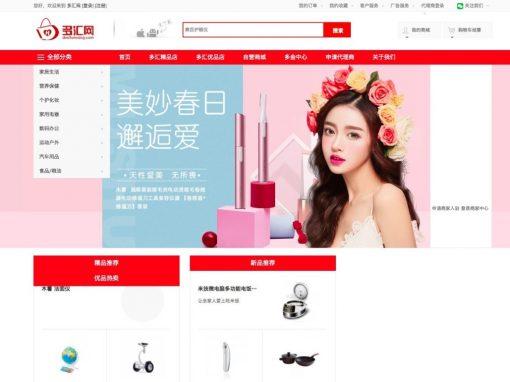 Multi-Platform E-Commerce System