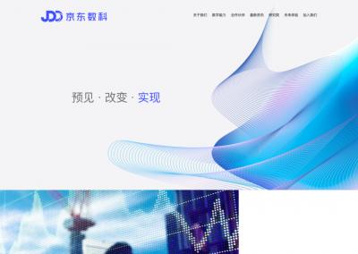 京东数科官网