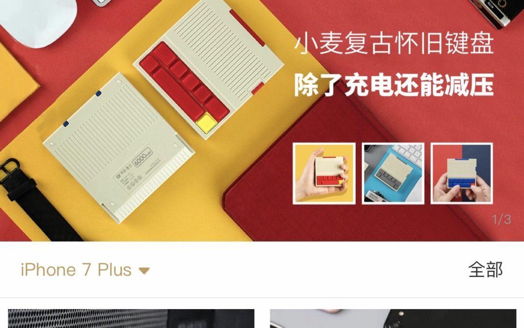 E-Commerce Store App
