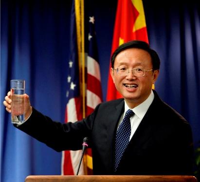 Yang Jiechi: China está lista para trabajar con EEUU para fortalecer los lazos